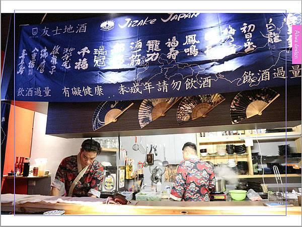 【新竹車站美食】新竹居酒屋《深夜食堂》有串燒、烤物、私房料理等,晚餐和愛人小酌約會一下-03.jpg