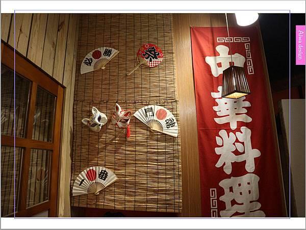 【新竹車站美食】新竹居酒屋《深夜食堂》有串燒、烤物、私房料理等,晚餐和愛人小酌約會一下-05.jpg