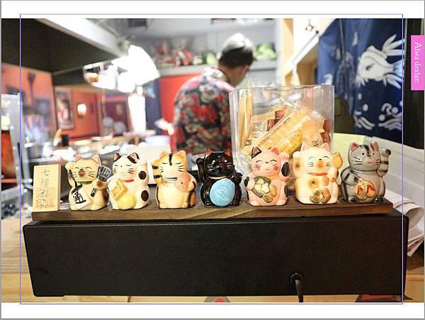 【新竹車站美食】新竹居酒屋《深夜食堂》有串燒、烤物、私房料理等,晚餐和愛人小酌約會一下-04.jpg
