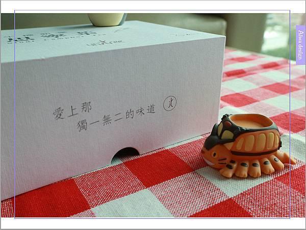 【宅配美食到我家】uniTree牛樟新葉思寧茶,不含咖啡因,帶有清雅香甜的檸檬香-03.jpg