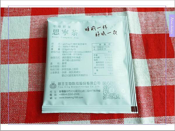 【宅配美食到我家】uniTree牛樟新葉思寧茶,不含咖啡因,帶有清雅香甜的檸檬香-08.jpg