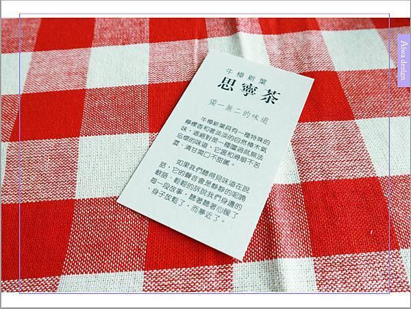 【宅配美食到我家】uniTree牛樟新葉思寧茶,不含咖啡因,帶有清雅香甜的檸檬香-09.jpg