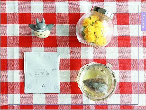 【宅配美食到我家】uniTree牛樟新葉思寧茶,不含咖啡因,帶有清雅香甜的檸檬香-13.jpg
