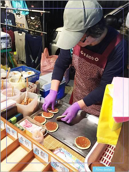 【週日竹北夜市吃什麼】推薦可愛老婆婆賣的銅鑼燒!現煎餅皮,帶點甘甜口感,一種純樸的美味-08.jpg