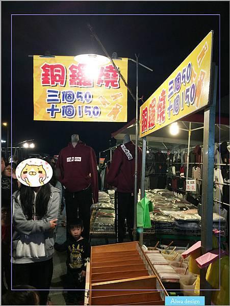 【週日竹北夜市吃什麼】推薦可愛老婆婆賣的銅鑼燒!現煎餅皮,帶點甘甜口感,一種純樸的美味-13.jpg