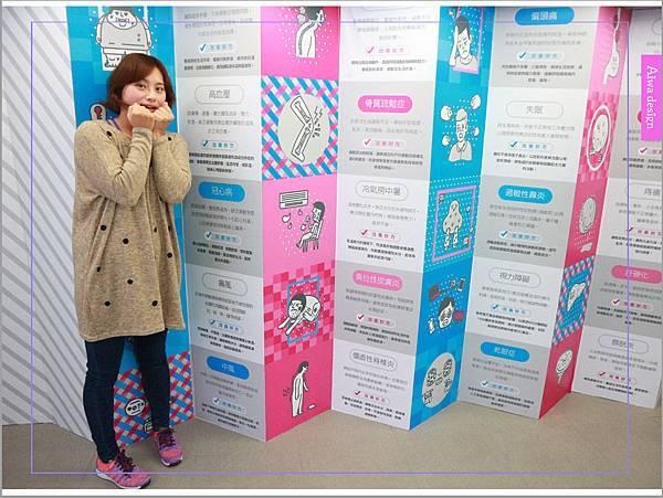 【穿搭】DR.KAO空氣氣墊鞋,舒適減壓才是真理!又酷又有個性的韓妞LOOK-22.jpg