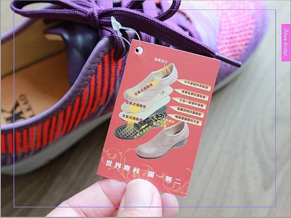 【穿搭】DR.KAO空氣氣墊鞋,舒適減壓才是真理!又酷又有個性的韓妞LOOK-25.jpg