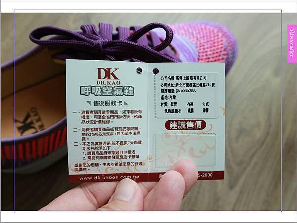 【穿搭】DR.KAO空氣氣墊鞋,舒適減壓才是真理!又酷又有個性的韓妞LOOK-26.jpg