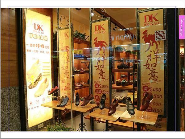 【穿搭】DR.KAO空氣氣墊鞋,舒適減壓才是真理!又酷又有個性的韓妞LOOK-35.jpg