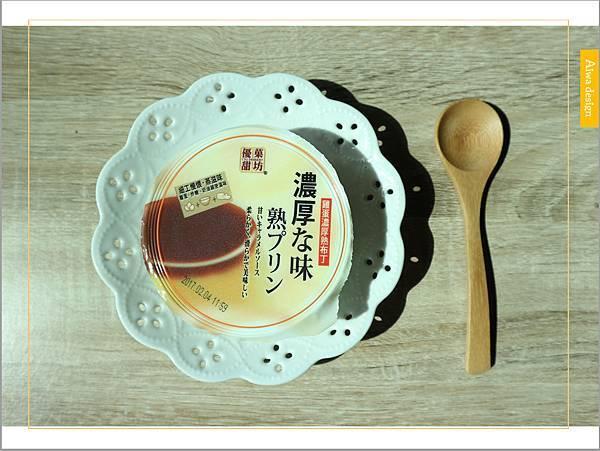 【7-11甜點推薦】人妻的下午茶好朋友《優菓甜坊濃厚熟布丁》甜度不高,口感綿密-01.jpg