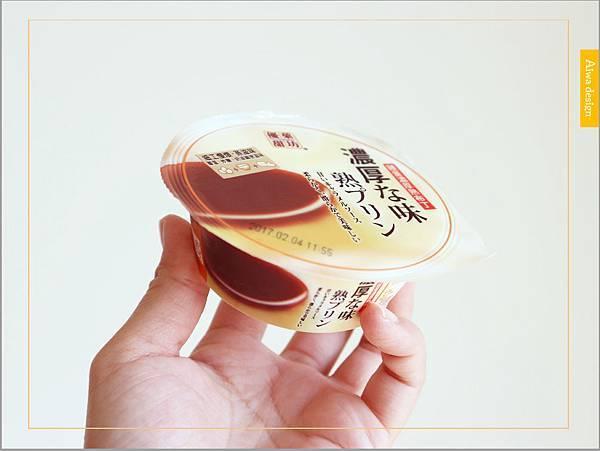 【7-11甜點推薦】人妻的下午茶好朋友《優菓甜坊濃厚熟布丁》甜度不高,口感綿密-09.jpg