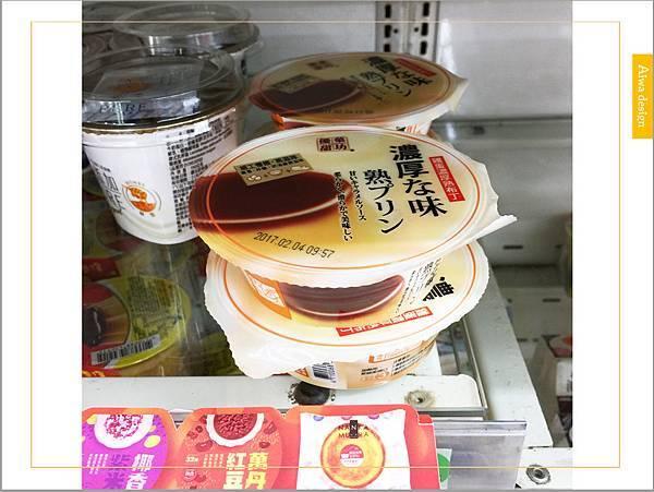 【7-11甜點推薦】人妻的下午茶好朋友《優菓甜坊濃厚熟布丁》甜度不高,口感綿密-20.jpg