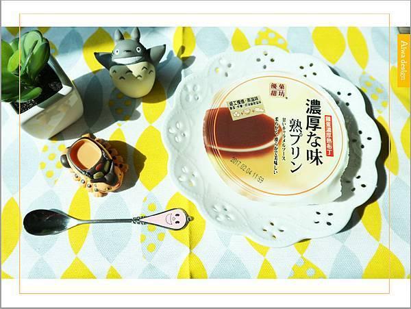【7-11甜點推薦】人妻的下午茶好朋友《優菓甜坊濃厚熟布丁》甜度不高,口感綿密-22