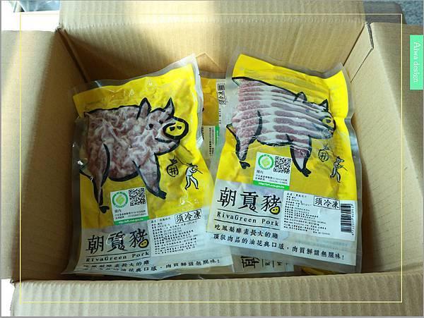 【宅配美食到我家】《RivaGreen山林水草》吃鳳梨酵素長大的朝貢雞、朝貢豬,吃的安心理得,飽足家人的胃-01.jpg