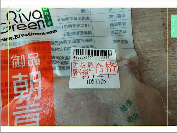 【宅配美食到我家】《RivaGreen山林水草》吃鳳梨酵素長大的朝貢雞、朝貢豬,吃的安心理得,飽足家人的胃-08.jpg