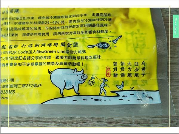 【宅配美食到我家】《RivaGreen山林水草》吃鳳梨酵素長大的朝貢雞、朝貢豬,吃的安心理得,飽足家人的胃-11.jpg