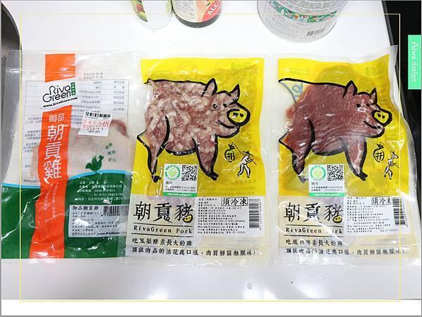 【宅配美食到我家】《RivaGreen山林水草》吃鳳梨酵素長大的朝貢雞、朝貢豬,吃的安心理得,飽足家人的胃-15.jpg