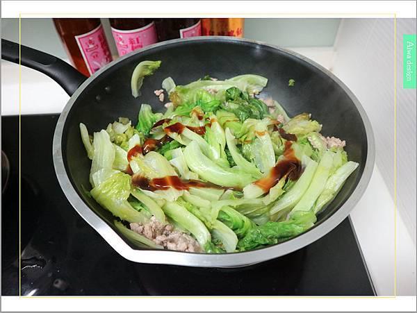 【宅配美食到我家】《RivaGreen山林水草》吃鳳梨酵素長大的朝貢雞、朝貢豬,吃的安心理得,飽足家人的胃-18.jpg