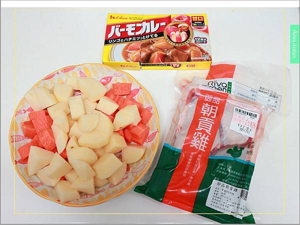 【宅配美食到我家】《RivaGreen山林水草》吃鳳梨酵素長大的朝貢雞、朝貢豬,吃的安心理得,飽足家人的胃-38.jpg
