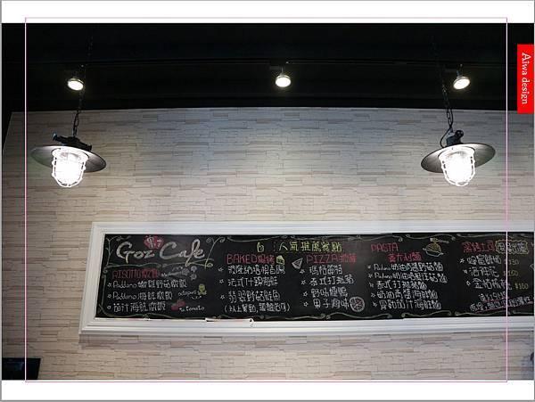 【新竹新鮮事】翡翠野菇鮭魚焗飯,配料好豐盛!《果子咖啡》超值午餐只要200元-06.jpg