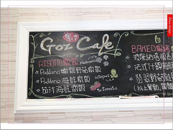 【新竹新鮮事】翡翠野菇鮭魚焗飯,配料好豐盛!《果子咖啡》超值午餐只要200元-07.jpg