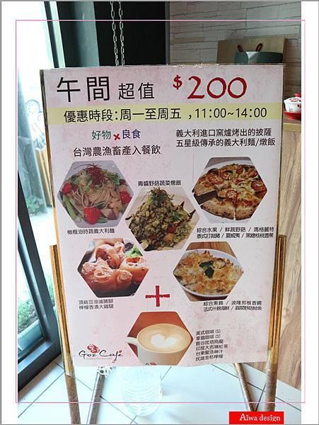 【新竹新鮮事】翡翠野菇鮭魚焗飯,配料好豐盛!《果子咖啡》超值午餐只要200元-08.jpg