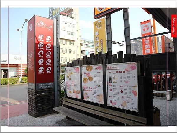 【新竹新鮮事】翡翠野菇鮭魚焗飯,配料好豐盛!《果子咖啡》超值午餐只要200元-10.jpg