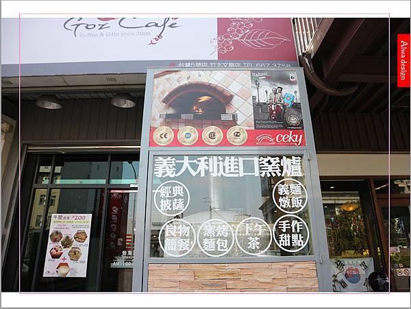 【新竹新鮮事】翡翠野菇鮭魚焗飯,配料好豐盛!《果子咖啡》超值午餐只要200元-11.jpg