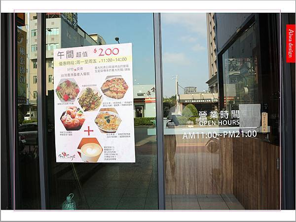 【新竹新鮮事】翡翠野菇鮭魚焗飯,配料好豐盛!《果子咖啡》超值午餐只要200元-12.jpg