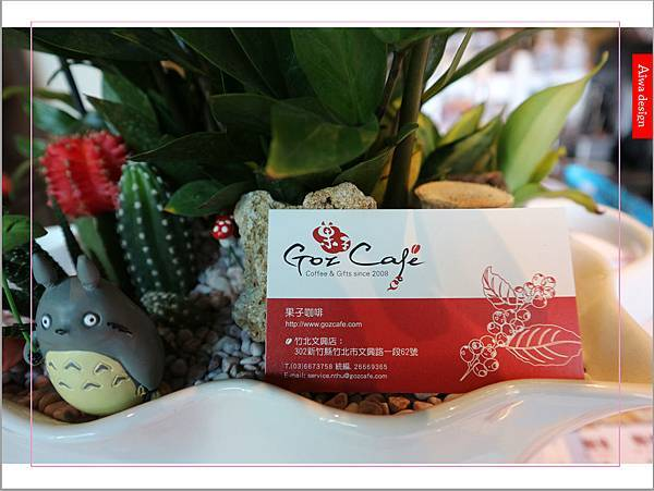 【新竹新鮮事】翡翠野菇鮭魚焗飯,配料好豐盛!《果子咖啡》超值午餐只要200元-17.jpg