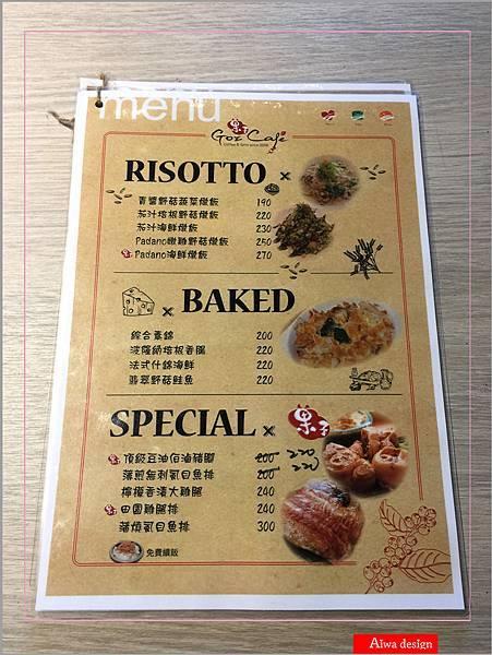 【新竹新鮮事】翡翠野菇鮭魚焗飯,配料好豐盛!《果子咖啡》超值午餐只要200元-22.jpg