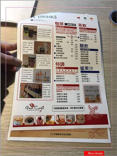 【新竹新鮮事】翡翠野菇鮭魚焗飯,配料好豐盛!《果子咖啡》超值午餐只要200元-24.jpg