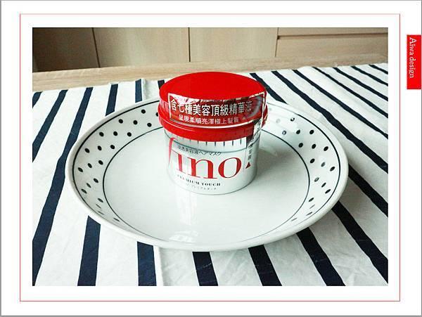 【髮妝保養】超愛用髮膜不藏私分享,SHISEIDO 資生堂 FINO 高效滲透護髮膜,擺脫乾燥髮絲-01.jpg