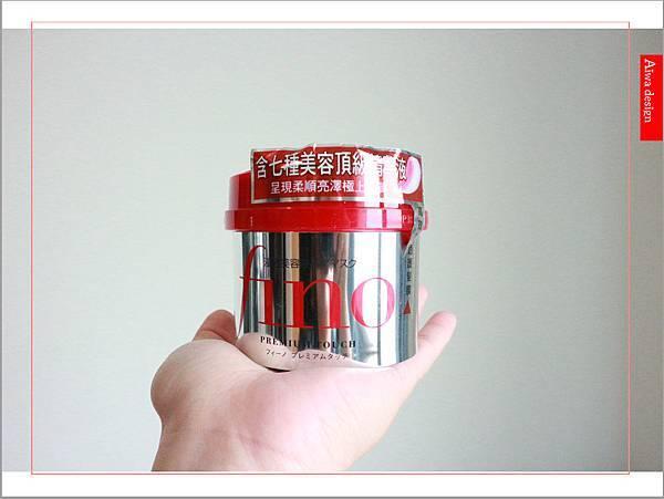 【髮妝保養】超愛用髮膜不藏私分享,SHISEIDO 資生堂 FINO 高效滲透護髮膜,擺脫乾燥髮絲-04.jpg