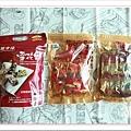 【宜蘭伴手禮】食在幸福雪花餅,創新口感讓人驚喜。雪花餅袋裝+堅果酥+南棗核桃糕!宜蘭名產。五結名產。宜蘭團購。宜蘭美食-04.jpg