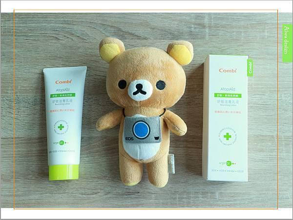 【育兒好物】天然保濕零負擔,呵護寶寶脆弱肌膚的首選, Combi 舒敏滋養乳液-01.jpg