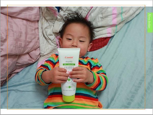 【育兒好物】天然保濕零負擔,呵護寶寶脆弱肌膚的首選, Combi 舒敏滋養乳液-19.jpg