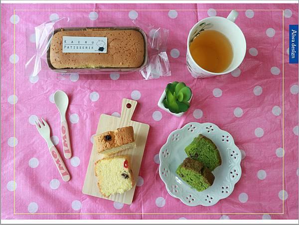 【宅配美食】KAERU蛙次郎甜點店-原味磅蛋糕+紅茶磅蛋糕+巧克力磅蛋糕+草莓牛奶磅蛋糕+櫻桃葡萄乾磅蛋糕,下午茶點心-01.jpg