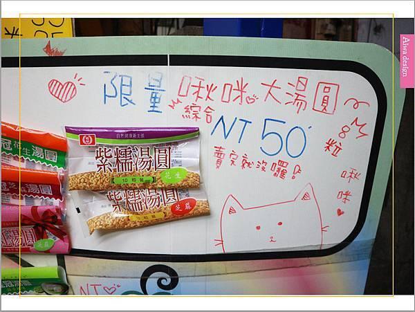 【大學生最愛新竹美食】雞雞叫脆皮雞排。便宜又好吃。竹科外送下午茶。現點現炸,皮薄酥脆,多種口味,服務超親切-04.jpg