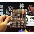 【新竹尋飽記】小樽平價拉麵-西大店│新竹拉麵推薦│價格親民種類多│CP值高│蒲燒鰻魚丼飯料多味美-33.jpg