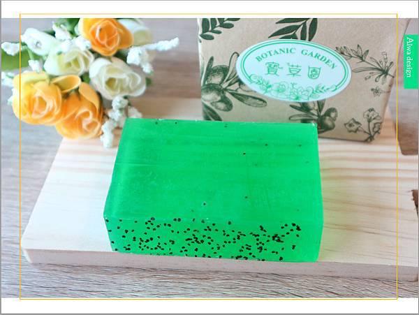 【肌膚清潔】英國進口手工皂:寶草園,使用天然精油,天然手工皂,能滋潤肌膚,香味好討喜-13.jpg