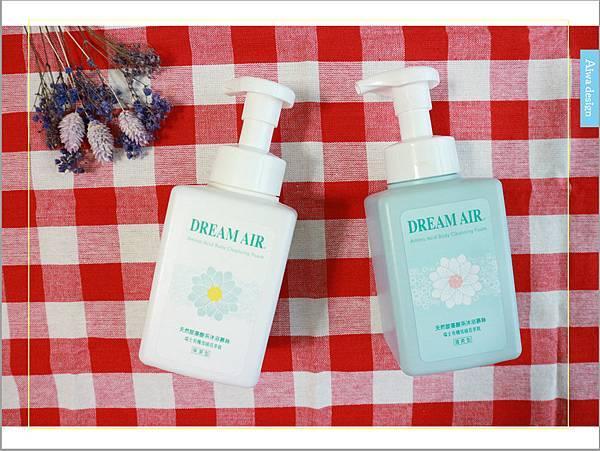 【肌膚清潔】DREAM AIR 天然胺基酸系沐浴慕斯,泡沫濃密輕盈,好沖好洗,擺脫殘留的黏膩,給肌膚清爽舒服的潔淨感-27.jpg