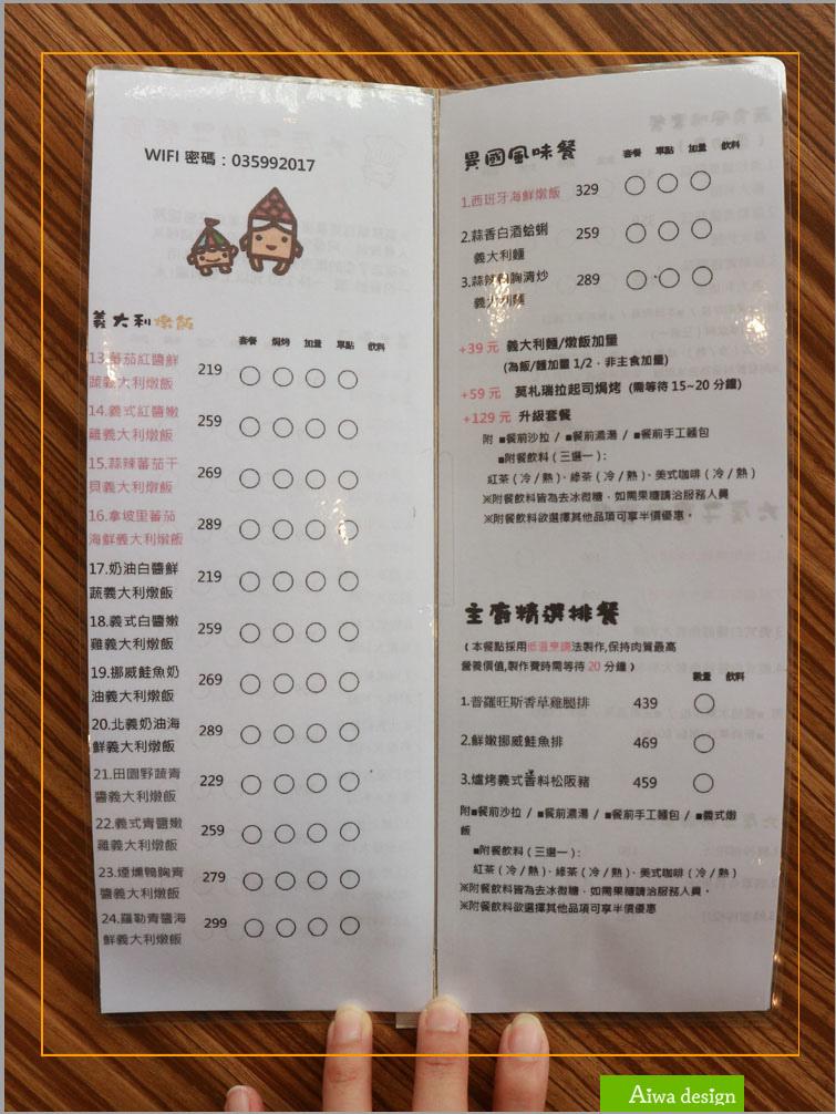 【新竹湖口親子餐廳】大房子親子餐廳成長空間│餐點好吃!媲美飯店水準│手作課程超好玩│戶外賽車區、沙坑、攀岩,讓小孩開心放電-19.jpg