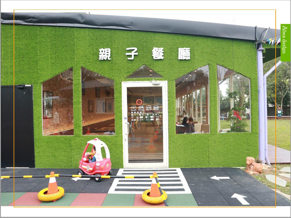 【新竹湖口親子餐廳】大房子親子餐廳成長空間│餐點好吃!媲美飯店水準│手作課程超好玩│戶外賽車區、沙坑、攀岩,讓小孩開心放電-45.jpg