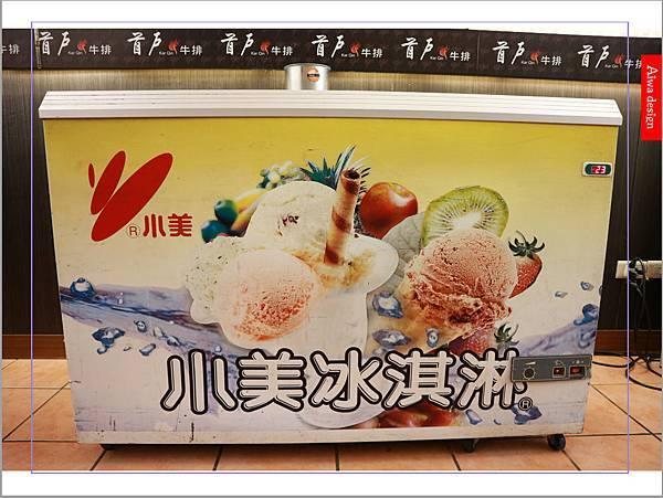 【新竹美食】CP值高的平價美食│首戶牛排│飲料、湯品、小美冰淇淋無限暢飲-17.jpg