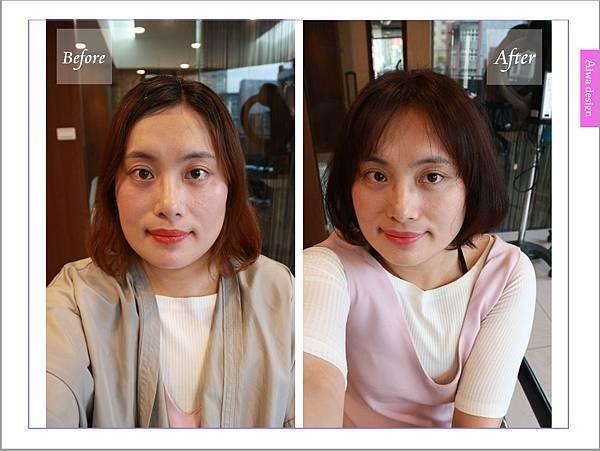 【新竹美髮推薦】髮色超美!韓國最IN短髮,空氣瀏海+學生頭內捲,視覺年齡減10歲!亞堤斯時尚造型-15.jpg