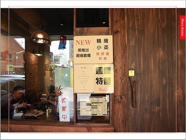 【新竹美食週記】喜樂韓式料理-山上的階梯。海鮮煎餅料多味美。道道地地的韓式料理。小菜無限供應。好停車-05.jpg