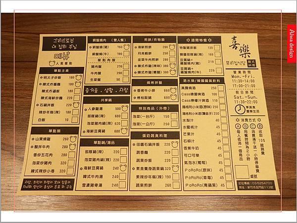 【新竹美食週記】喜樂韓式料理-山上的階梯。海鮮煎餅料多味美。道道地地的韓式料理。小菜無限供應。好停車-13.jpg