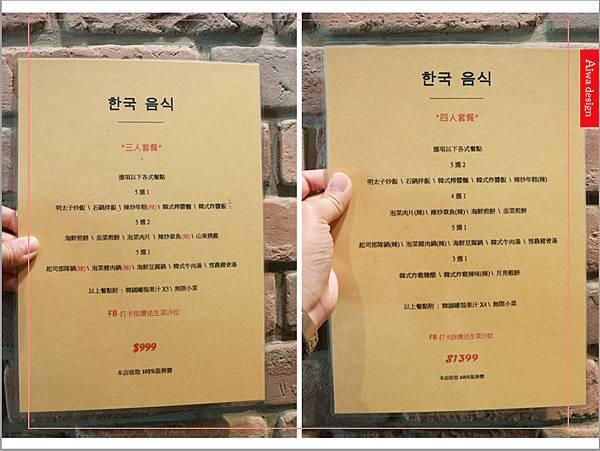 【新竹美食週記】喜樂韓式料理-山上的階梯。海鮮煎餅料多味美。道道地地的韓式料理。小菜無限供應。好停車-14.jpg