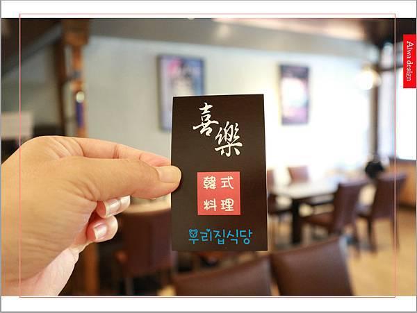 【新竹美食週記】喜樂韓式料理-山上的階梯。海鮮煎餅料多味美。道道地地的韓式料理。小菜無限供應。好停車-40.jpg